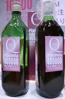 Placenta 4000