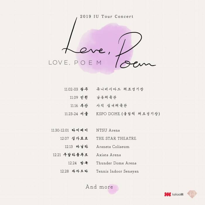 "Tur konser IU ""Love Poem"""