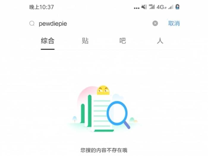 PewDiePie diblokir di Tiongkok