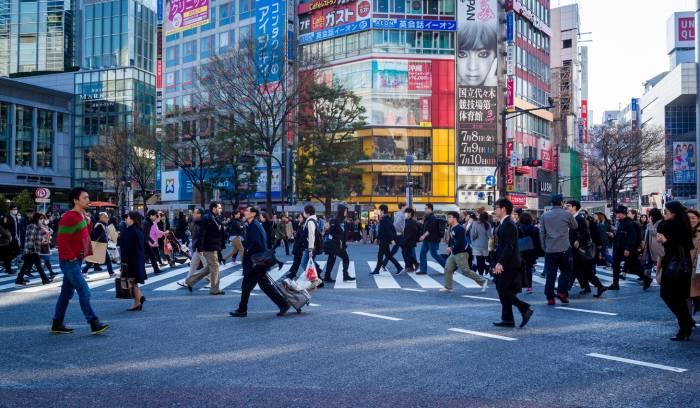 Orang Jepang