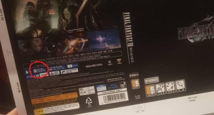 Bocoran kotak game Final Fantasy VII Remake