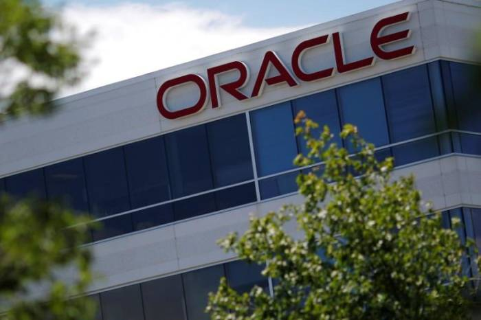 Kantor Oracle di Massachusetts, Amerika Serikat