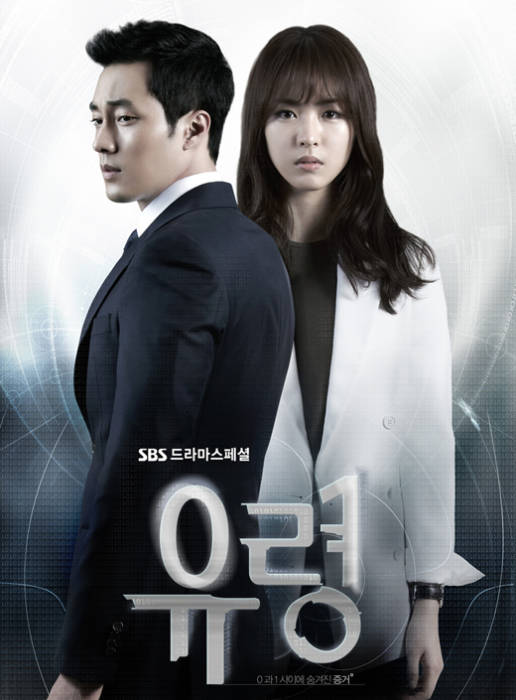drama korea hacker terbaik