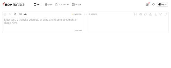 Situs terjemahan akurat Yandex Translate