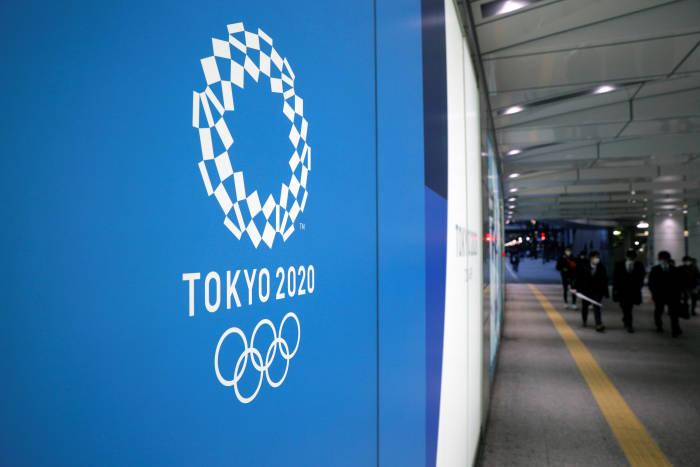 Olimpiade 2020 Tokyo Jadi Tanda Tanya