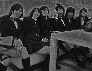 Pembunuhan sadis terhadap Junko Furuta
