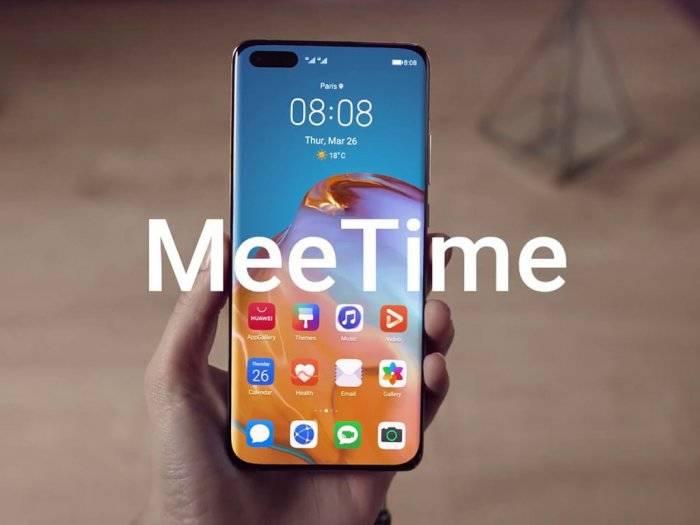Aplikasi panggilan video terbaik MeeTime di smartphone