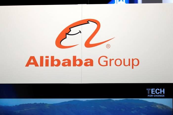 Logo perusahaan Alibaba Group