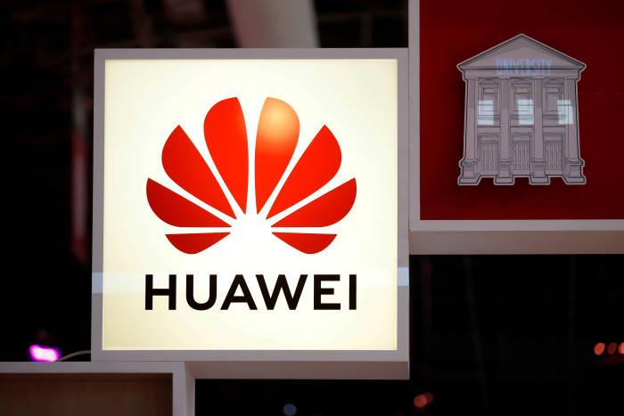 Logo perusahaan teknologi Huawei