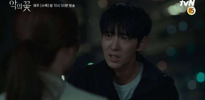 "Lee Joon Ki dalam ""Flower of Evil""."