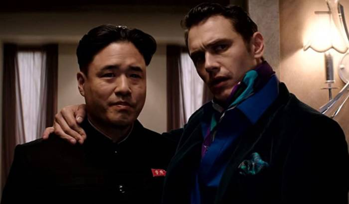 The Interview (2014) - (Columbia Pictures)