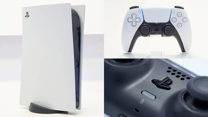Tampilan console next-gen Sony PlayStation 5