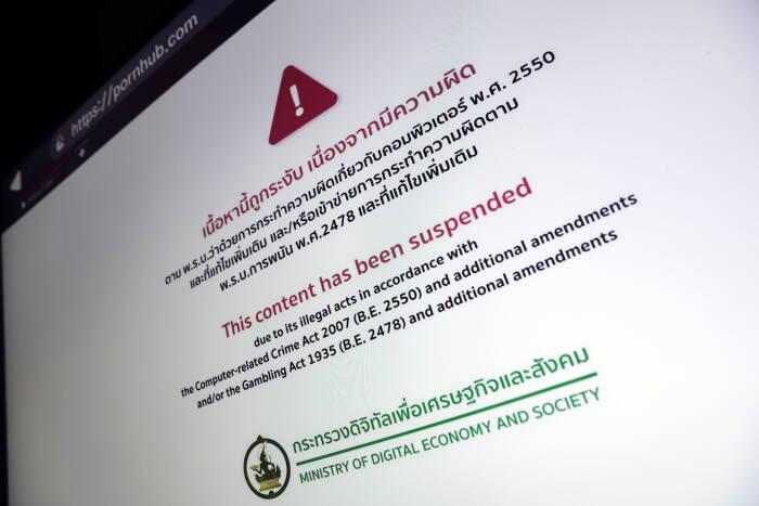 Pemerintah Thailand blokir situs Pornhub
